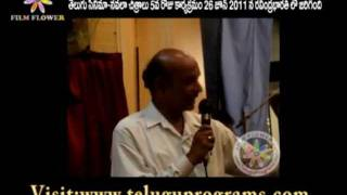 Ekaveera - Ekaveera Cinema Show in 'Telugu Cinema Navala Chitralu' 7th Day Program Speech Video