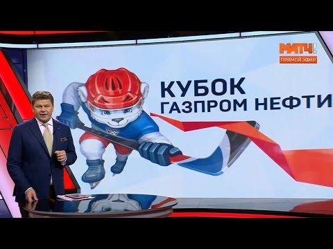 Матч ТВ: Вечные соперники Локомотив и ЦСКА