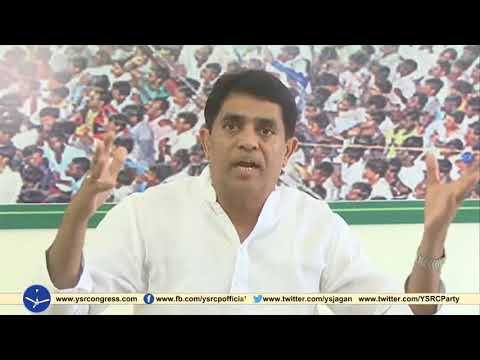 YSRCP MLA Buggana Rajendranath Reddy Challenges TDP Leaders over allegations made