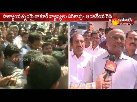 AP Former DGP Anjaneya Reddy Face to Face | YS Jagan Attacked at Vizag Airport - Watch Exclusive