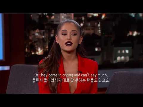 [한글자막] 아리아나그란데 Ariana Grande가 사랑하는 그녀의 팬들, 아리아네이터 Arianators♡