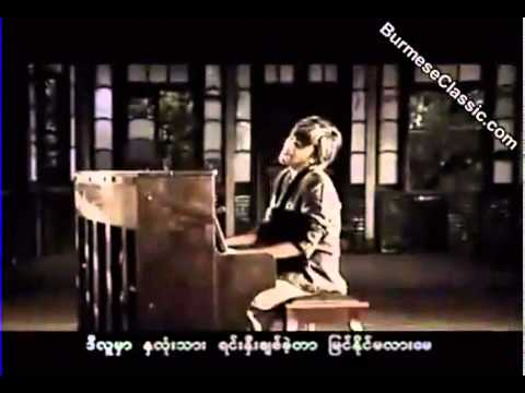 Myanmar Love Song 2011 video