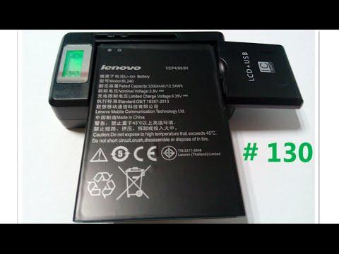 Универсальные аккумуляторы на смартфоны