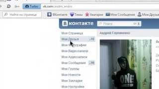 gruppovoe-foto-golih-sportsmenok