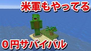 ブラザーズ&シスターズ シーズン4 第21話
