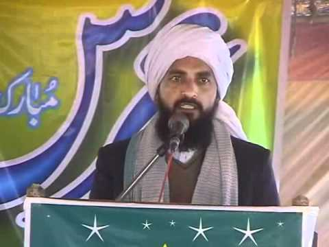 URS Mubarik 2012 Part-50 (26 Feb Day), Hazrat Karmanwala, Speech: Pir Qari Mudassar Hussain Tayyabi