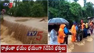 వరదల్లో చిక్కుకున్న గుబ్బలమంగమ్మ యాత్రికులు..! - Floods At Gubbala Mangamma Temple  - netivaarthalu.com