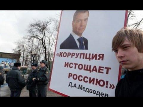 А у них - все ПУЧКОМ! Блеск и нищета в России.