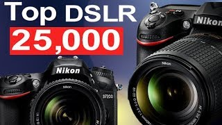 Best 3 DSLR Camera under Rs 25000 in INDIA ll Best Budget DSLR Camera for Beginners