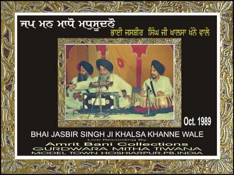 Jap Man Madho Madhsudno By Bhai Jasbir Singh Ji Khalsa Khanne...