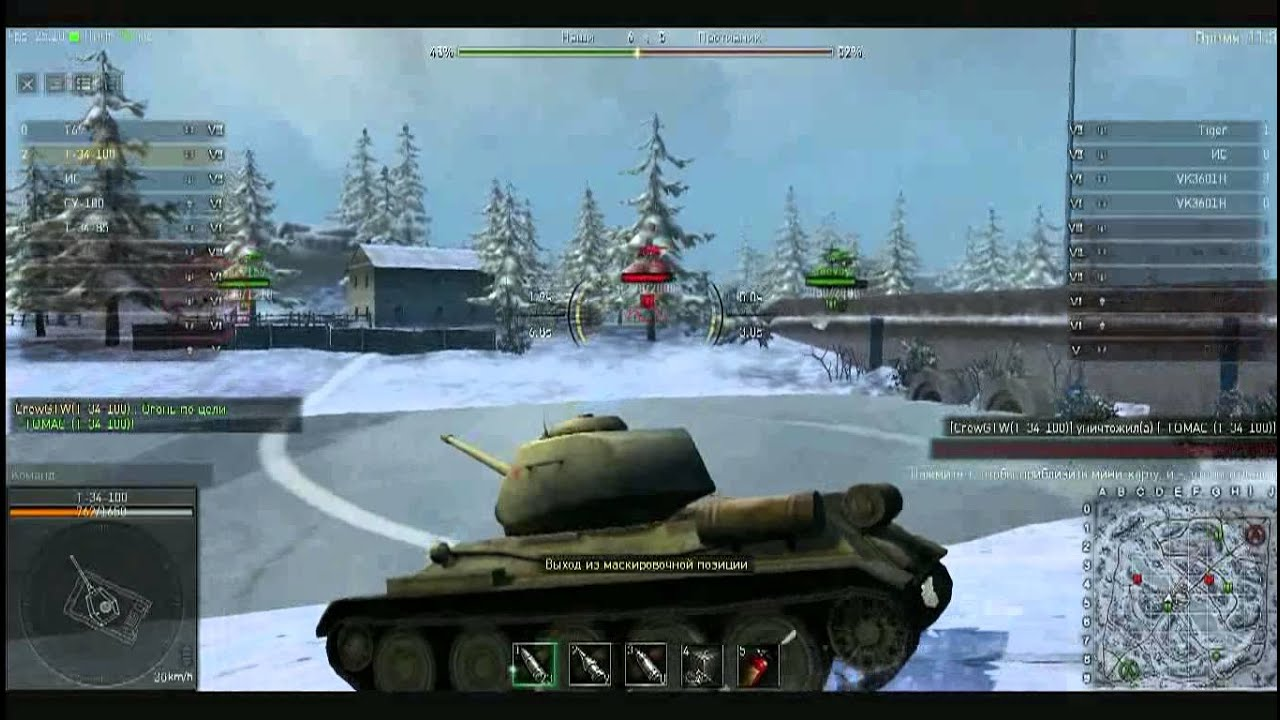 Ground Wars Tanks Ground War Tanks