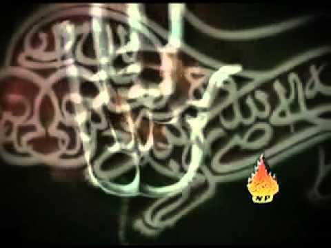 Nade Ali Noha video