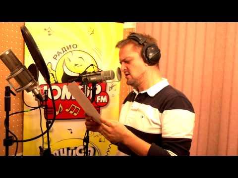Александр  Пушной на ЮМОР FM