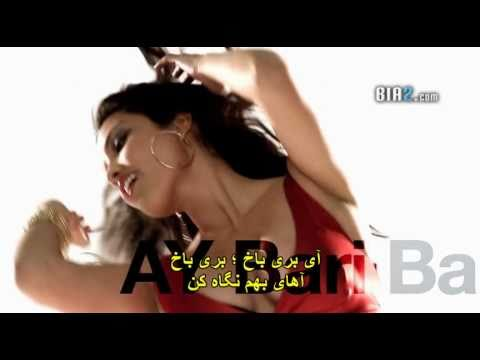 Mansour - Bari Bakh - Farsi - Music Video - Farsi Turkish Subtitle Zirnevis Tarjomeh