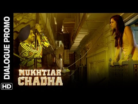 Mukhtiar Becomes The Romeo Of Delhi | Mukhtiar Chadha | Dialogue Promo
