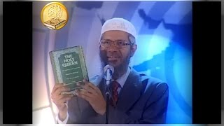 Dr Zakir Naik - 73 Sects Hadith and Prohibition of Sects in Quran