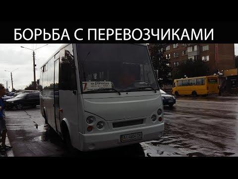 Перевозчиков заставят возить льготников, в случае отказа штраф или лишение лицензии