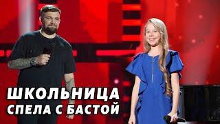 ШОК😱 Спела на концерте у Басты в Мегаспорте   Настя Кормишина #БастаВолшебник