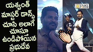 Yashwanth Master Superb Dance Tribute to Prabhu Deva @Lakshmi Movie Audio Launch