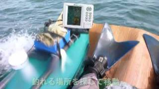 20110128 琵琶湖釣行 pontoon boat fishing in Lake Biwa.mpg
