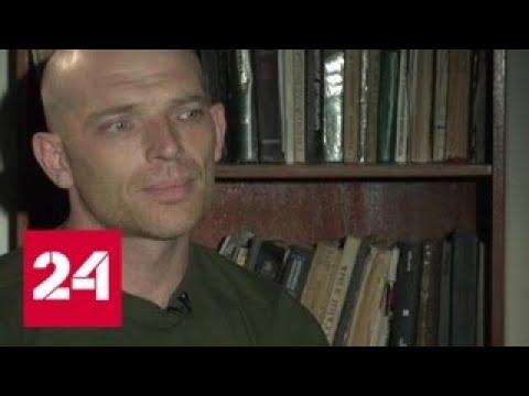 Военнопленные: экскурсия морпеха ВСУ по Донецку - Россия 24