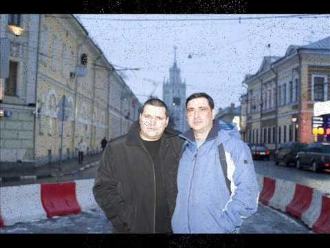 Михаил Бородин - Друзья