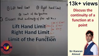 Discuss the continuity of a function at a point in Urdu/Hindi (part 1)