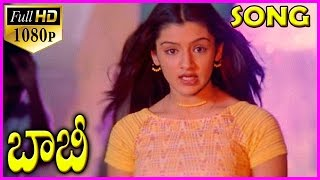 Seethamma Vakitlo Sirimalle Chettu - Bobby || Telugu 1080p Video Songs / Telugu Latest Hit Songs / Maheshbabu Video Songs