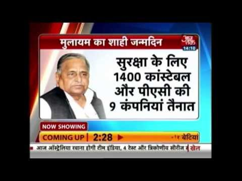 UP's Rampur decks up for Mulayam Singh's 75th birthday