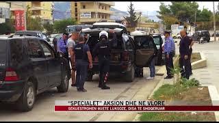 """""""Specialet"""" aksion dhe në Vlorë - News, Lajme - Vizion Plus"""