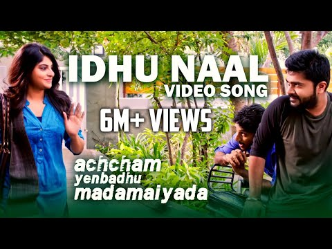 Idhu Naal - Video Song | Achcham Yenbadhu Madamaiyada | A R Rahman | STR, Manjima | Gautham Menon