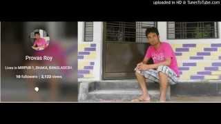 Download Bangla Song Ghum parani bondhu By F A Sumon 3Gp Mp4