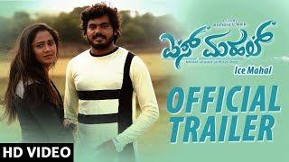 Ice Mahal Official Trailer | Ice Mahal Kannada Movie Trailer | Kishor C Naik, Keerthi Bhat