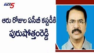 మూడోకంటికి తెలీకుండా చేతివాటం..! | Purushotham Reddy Corruption Case