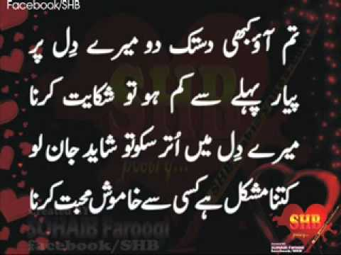 Heart Touching Sad Poetry By Mustansar Miss U Youtube