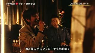 Answer Yuzu Noriyuki Makihara