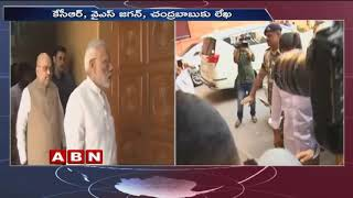 Pralhad Joshi Calls For All Party Presidents Meet To Discuss Issue Of National Relevance |ABN Telugu
