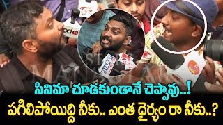 Media Reporter Fires On Pittla Dora For Telling Review Without Watching Movie   #Nelaticket   NTV