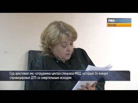 Экс-спецназовца арестовали за ДТП на Ленинском