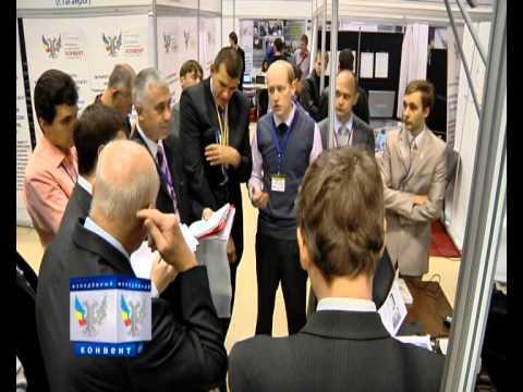 Молодежный инновационный Конвент Ростовской области 2011