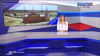 Храм Святителя Николая Чудотворца. Реставрация идет.