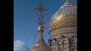 Зодчий Василий Косяков : Красуйся, град Петров! 3/16