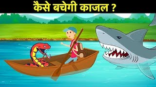 केवल 4 % लोग ही इन पहेलियों का जवाब बता सकते है | सबसे मजेदार हिंदी पहेलियाँ - TEST - Riddles Hindi