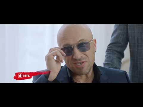 Реклама МТС Наш Smart с Нагиевым, Хрусталевым и Горбань - Это все от меня!