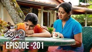 Thoodu   Episode 201 - (2019-11-25)   ITN