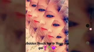 Afreen Ankhen