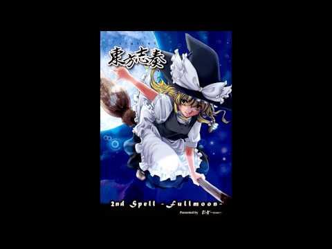 [彩音 ~xi-on~] 竹取飛翔 ~ Lunatic Princess