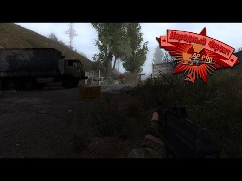 Народный обзор Call Of Chernobyl