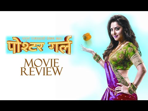 Poster girl movie download
