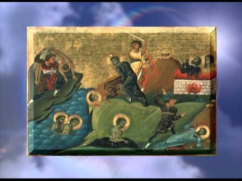 Православний календар 16 вересня 2014